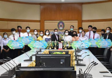 วงโปงลางฅนอีสาน คณะครุศาสตร์ ได้รับรางวัลรองชนะเลิศอันดับ 2 ถ้วยเกียรติยศกรมพละศึกษาในงานประกวด ชิงถ้วยพระราชทานสมเด็จพระนางเจ้าสิริกิติ์ พระบรมราชินีนาถ พระบรมราชชนนีพันปีหลวง